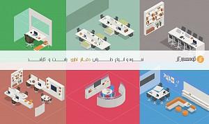 انواع طراحی داخلی و سازماندهی فضایی در دفاتر اداری کارآمد