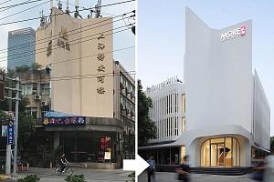 نوسازی ساختمان شانگهای با راه پله ی مجسمه ای توسط  ArchUnits  و تبدیل آن به دفتر اداری