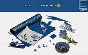 آبی کلاسیک ، رنگ سال  2020 پنتون ، نماد بازگشت به اعتماد، اصالت و صلح