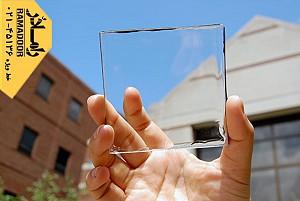 طراحی مدرن  با پارتیشن های شیشه ای