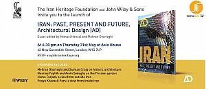 معماران ایرانی و جهان فردا