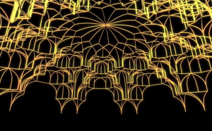 شگفتی نقوش هندسی در معماری اصفهان!