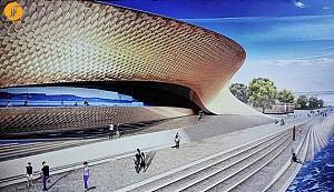 مرکز فرهنگی لیسبون