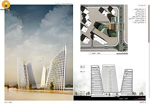 شرکت آرل برنده ی مسابقه ی طراحی  برج های مسکونی آفتاب
