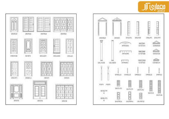 دانلود انواع بلاک و آبجکت در، پنجره، ستون و بافت