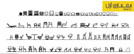 دانلود نمونه آبجکت و بلاک انواع صندلی