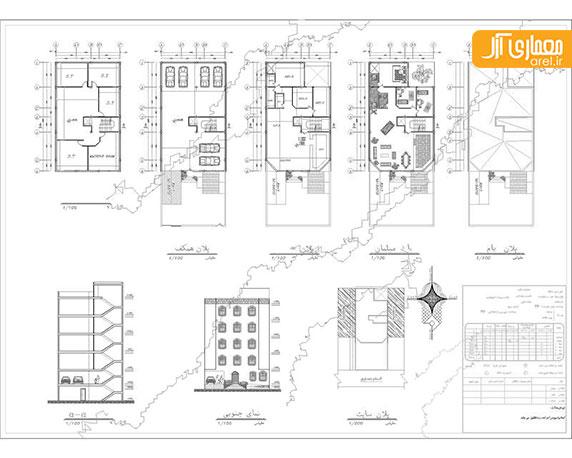 دانلود پلان کامل طبقاتی مجتمع مسکونی با سازه فلزی | معماری ...دانلود پلان کامل طبقاتی مجتمع مسکونی با سازه فلزی