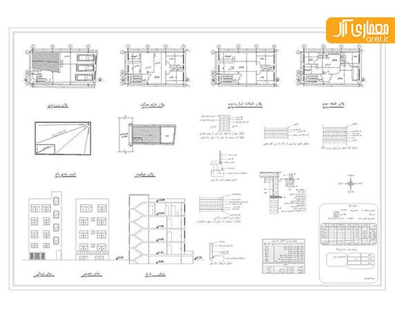 دانلود مجموعه پلان شهرداری آپارتمان مسکونی 4 طبقه