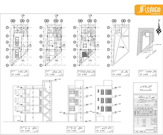 دانلود پلان طبقاتی ساختمان مسکونی 57 متری