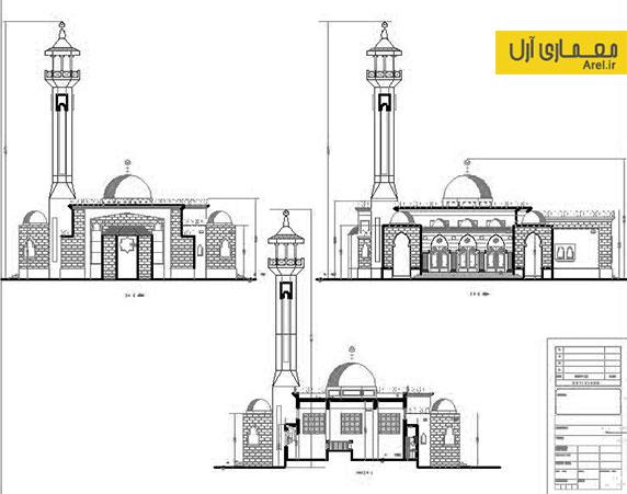 دانلود پلان و نماهای مسجد