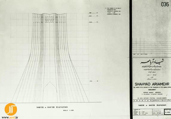 پلان برج آزادی،شهیاد