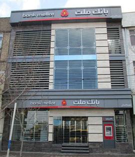 طراحی نمای شعب بانک ملت، دکوراسیون داخلی بانک ملت