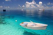 مالدیو،جزایر مالدیو