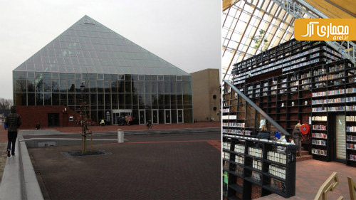 برترین معماری 2013 ،کوه کتاب، اسپایکنیسا، هلند