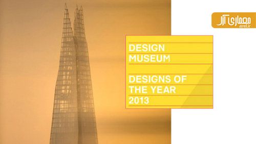 برترین معماری 2013 ،مرکز Southbank