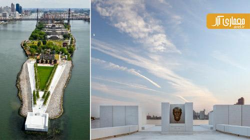 برترین معماری 2013 ،پارک چهار آزادی، نیویورک، آمریکا