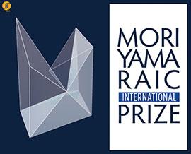 مسابقه بین الملی نظریه شهری موریاما