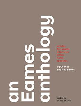 نکات آموزنده ای از Charles Eames برای دانشجویان معماری