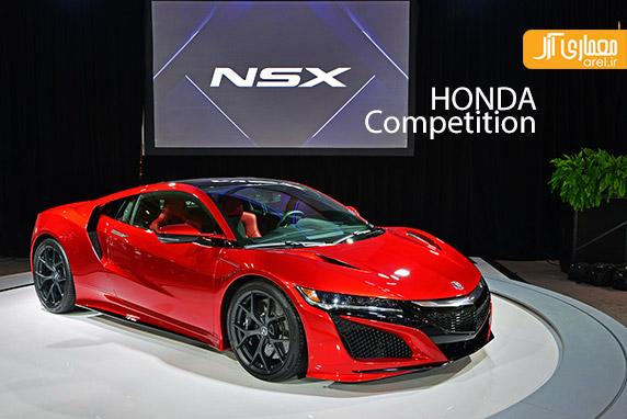 مسابقه طراحی نمایشگاه خودروی جدید هوندا - NSX