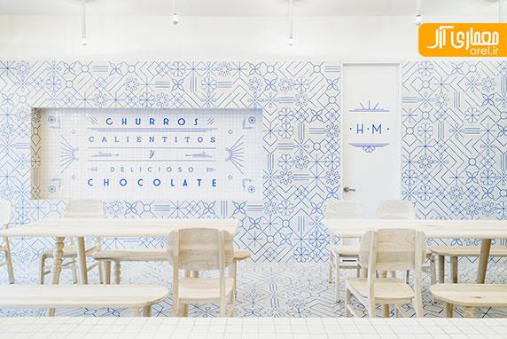 طراحی داخلی کافی شاپ و رستوران El Moro