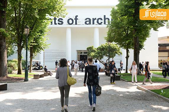 آلخاندرو آراونا معماران بزرگ دنیا را برای شرکت در دوسالانه ی ونیز 2016 دعوت کرد