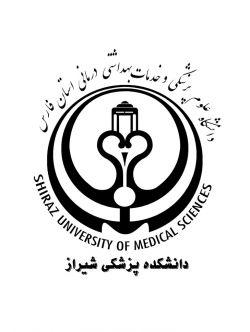 مسابقه طراحی معماری سردر دانشکده پزشکی شیراز