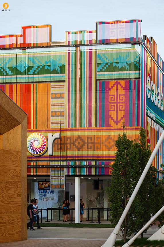 اکسپو 2015 میلان : غرفه اکوادور