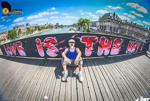 هنر : نقاشی های مدرن جای Love Locks پاریس را پر کردند