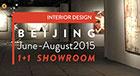 مسابقه معماری: طراحی داخلی سالن نمایشگاه 1+1