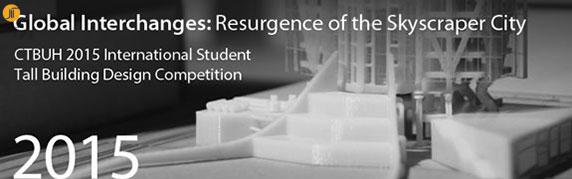 مسابقه بین المللی دانشجویی CTBUH 2015  طراحی ساختمان بلند