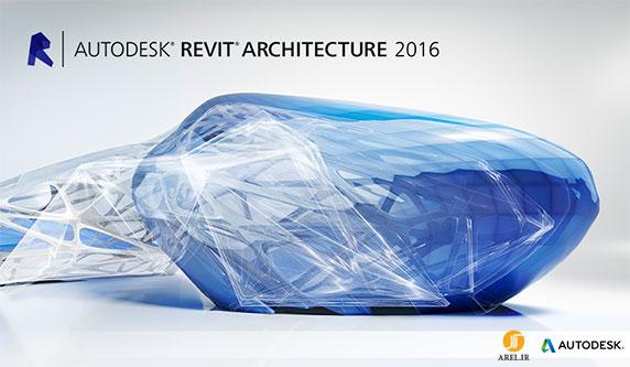 دانلود رویت 2016،revit architecture 2016
