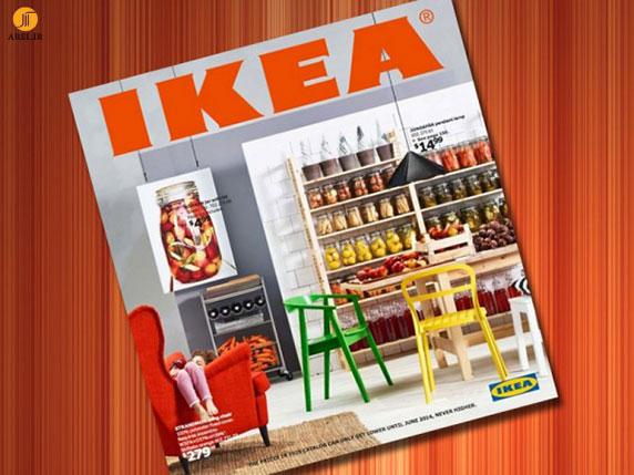 دانلود مجله 2014 طراحی و دکوراسیون داخلی Ikea