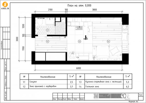 طراحی داخلی آپارتمان کوچک با مساحت 18 متر مربع