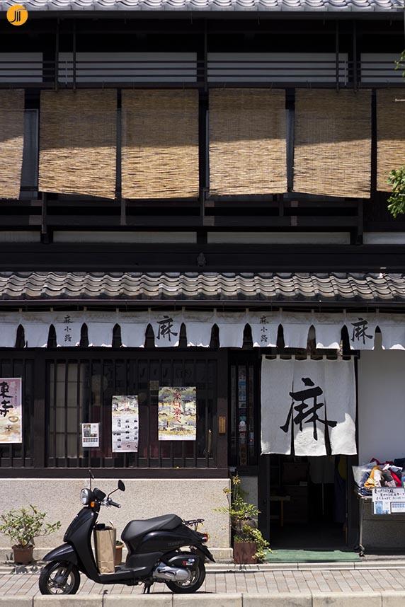 معماری جهان: ژاپن در گذر زمان، قسمت ششم، دوره ی Edo