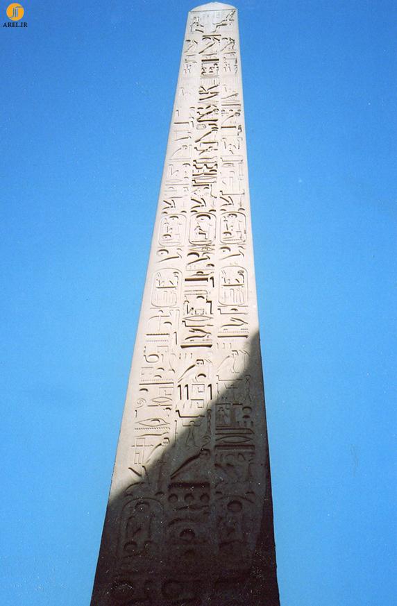 ابلیسک (Obelisk)