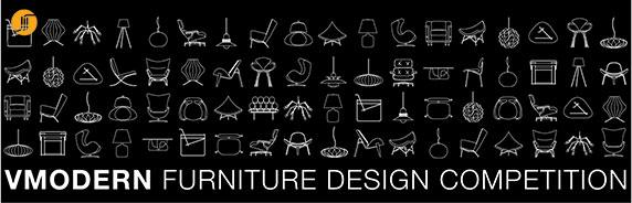مسابقه طراحی مبلمان  2015 وی مدرن