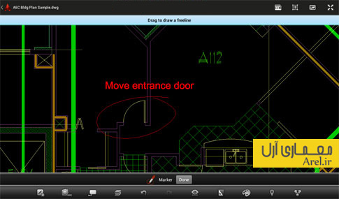 دانلود برنامه اتوکد 360، دانلود برنامه معماری اندروید