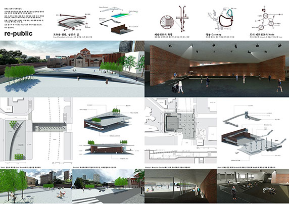اعلام نتایج مسابقه طراحی فضای فرهنگی تاریخی Sejong-daero در سئول