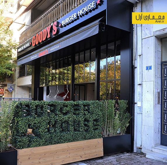 طراحی داخلی فست فود GOODYS Burger House