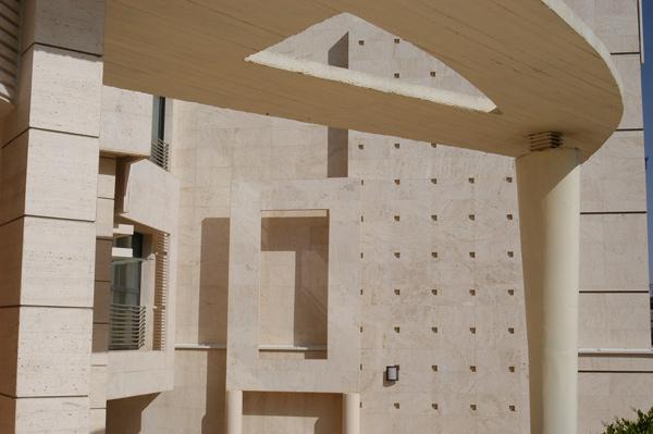 خانه شماره 14 مهرداد ایروانیان