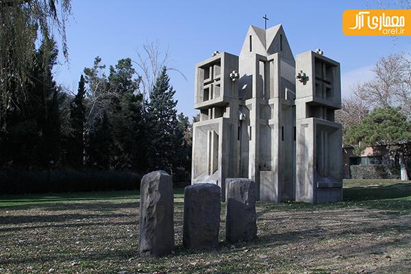کلیسای مقدس، گوهری در مجموعه آرارات تهران
