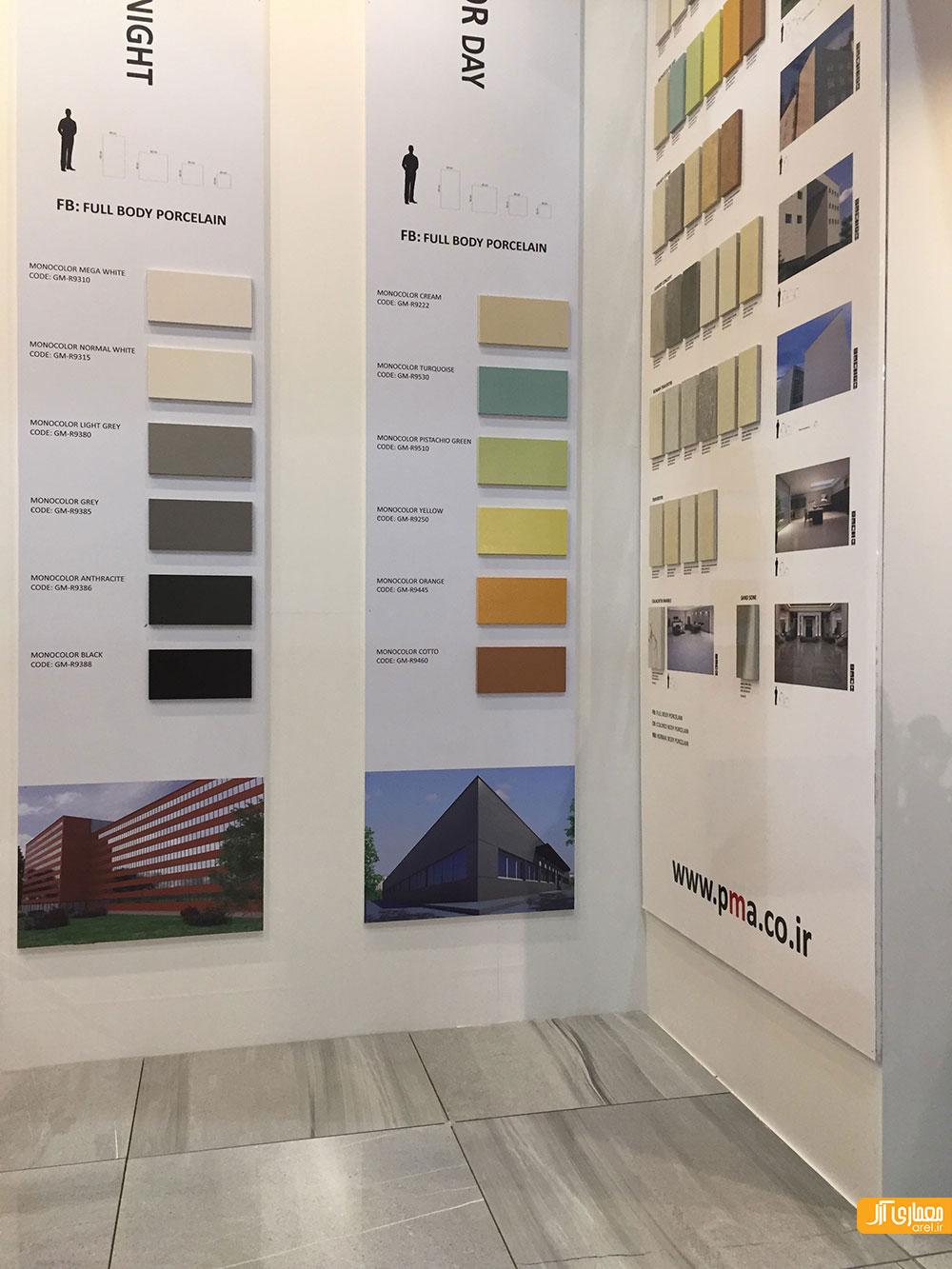 گزارش آرل از هفتمین نمایشگاه بين المللي معماري و دكوراسيون داخلي میدکس