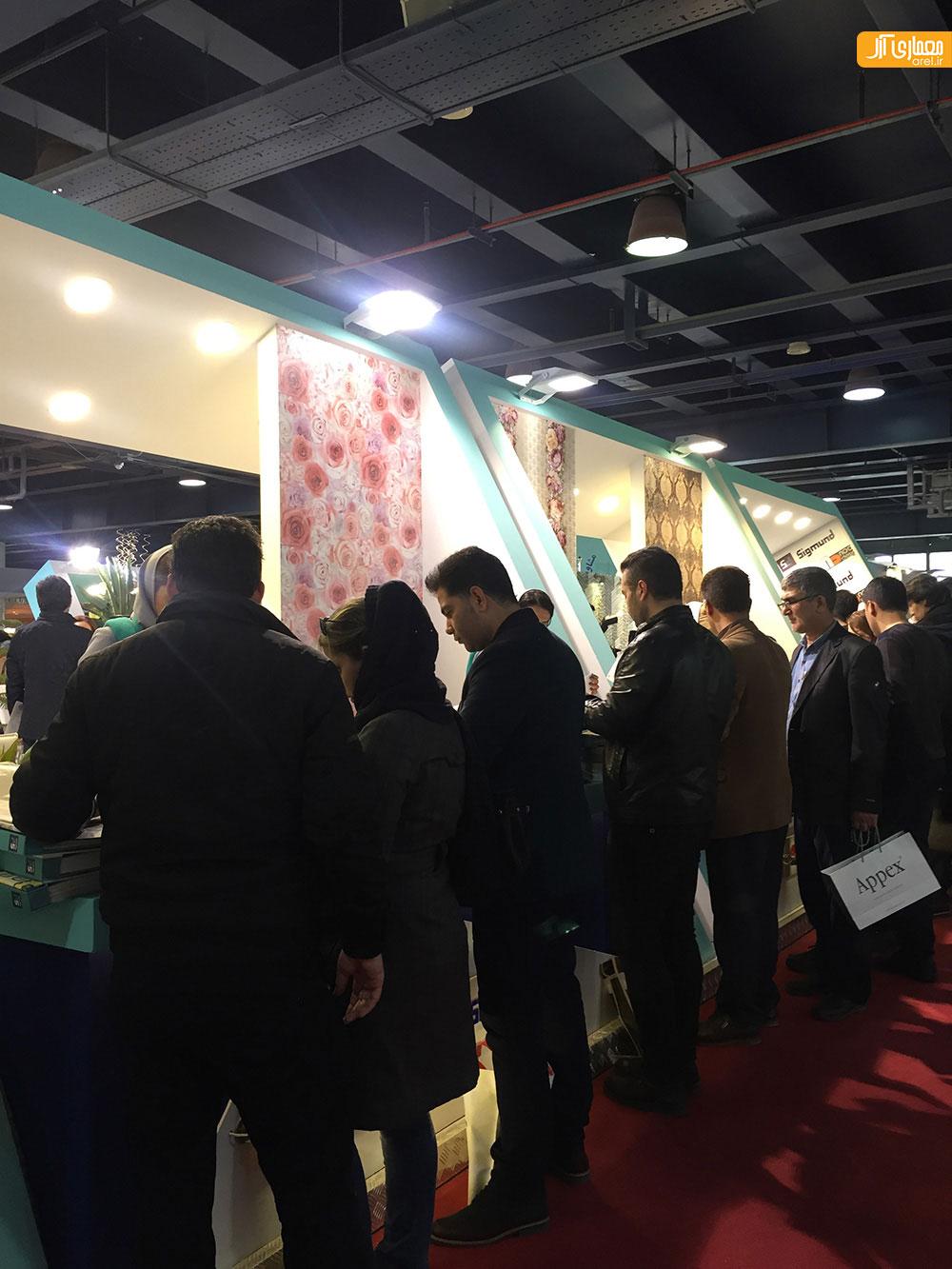 گزارش آرل از هفتمین نمایشگاه بين المللی معماری و دكوراسيون داخلی میدکس