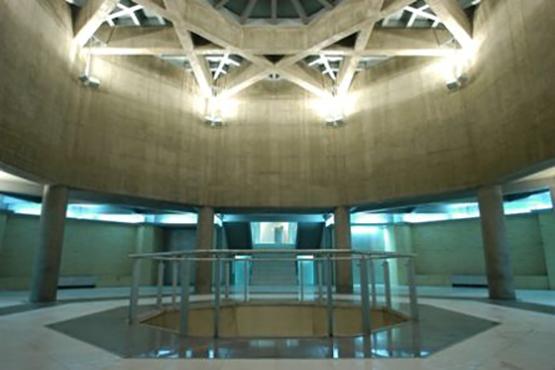 مركز بين المللي فرهنگي اصفهان