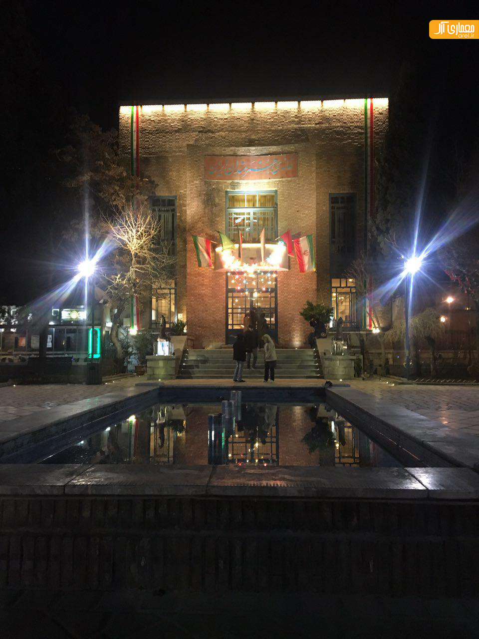 شنبه های نگاه آرل به تهران: خانه هنرمندان ایران
