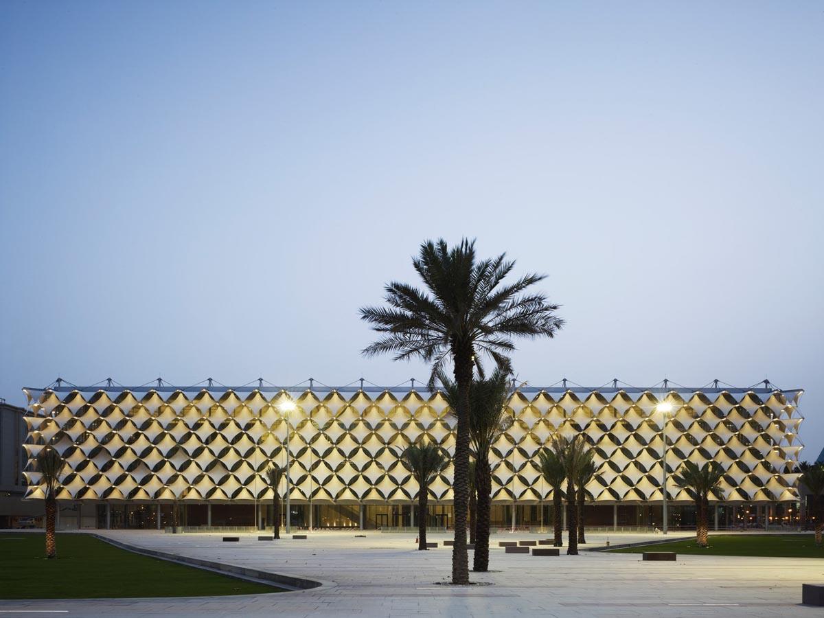 کتابخانه ملی ملک فهد در ریاض