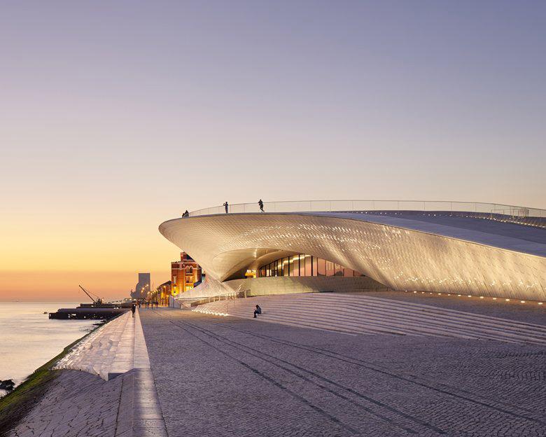 موزه هنر، معماری و تکنولوژی