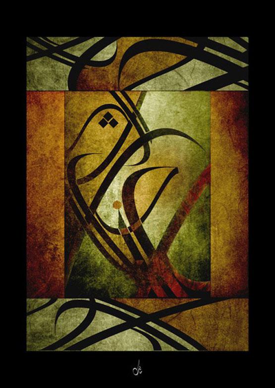 هنر کالیگرافی