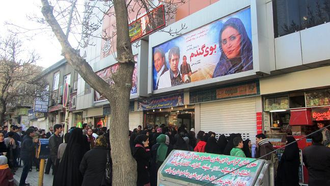 سینماهای قدیمی تهران تخریب می شوند!