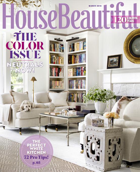 دانلود مجله طراحی داخلی- House Beautiful